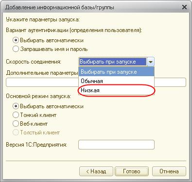 последняя версия 1с 8.3 бухгалтерия предприятия