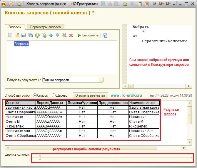 Внешняя обработка transfer7782u версия 2. 07 перенос данных из 1c.