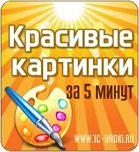 1C 8.2 Украина Скачать Бесплатно Торрент