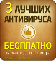 http://1c-uroki.ru/